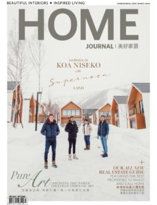 Home Journal – March 2020