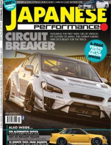 Japanese Performance – April 2020