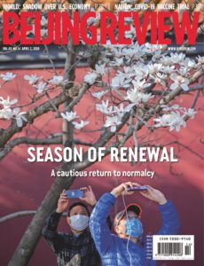 Beijing Review – April 02, 2020