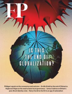Foreign Policy – Spring 2020