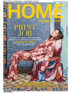 Home Journal – April 2020
