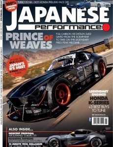 Japanese Performance – Issue 232 – May 2020