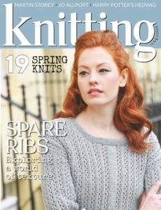 Knitting – May 2020