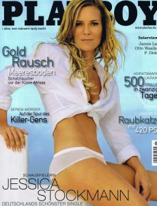 Playboy Germany – November 2006