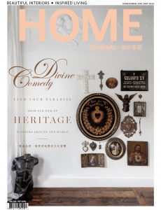 Home Journal – May 2020