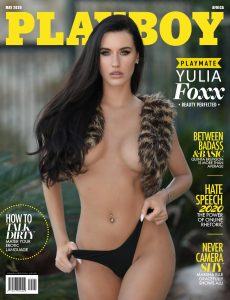 Playboy Africa – May 2020