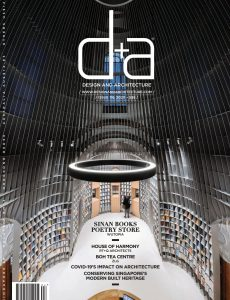 d+a Design and Architecture – Issue 116 2020