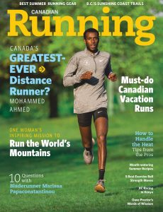 Canadian Running – July-August 2020