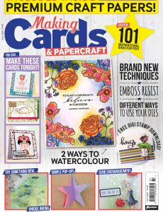 Making Cards & PaperCraft – July 2020