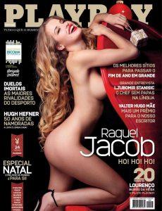 Playboy Portugal – Dezembro 2012-Janeiro 2013