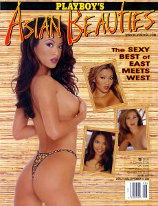 Playboy's Asian Beauties 2000