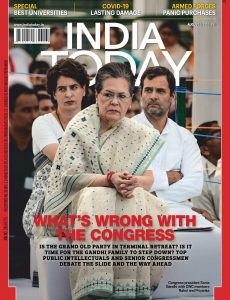 India Today – August 03, 2020