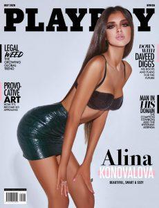 Playboy Africa – July 2020