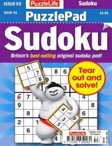 PuzzleLife PuzzlePad Sudoku – 16 July 2020