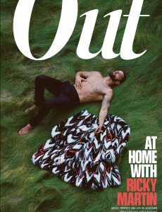 OUT – July 2020
