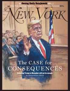 New York Magazine – September 14, 2020
