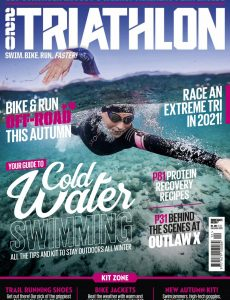 220 Triathlon UK – December 2020