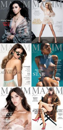 Maxim USA – Full Year 2020 Issues Collection