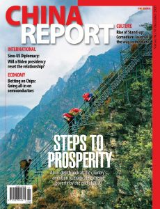 China Report – December 2020