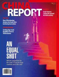 China Report – Issue 90 – November 2020
