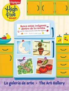 Highlights High Five Bilingue – January 2021