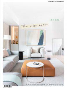 Home Journal – November 2020