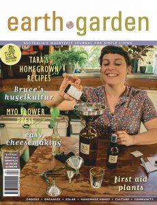 Earth Garden – December 2020