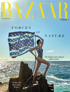 Harper's Bazaar Singapore – December 2020