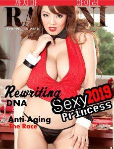 Ramani – February 2019-January 2020