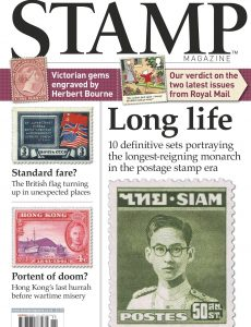 Stamp Magazine – November 2020