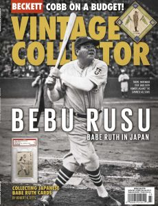 Vintage Collector – February-March 2021