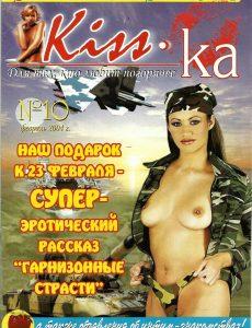 kiss-ka №10(2004)