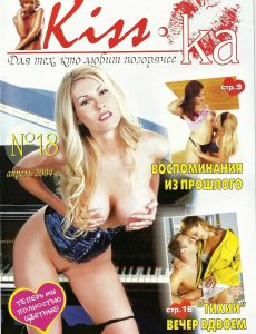 kiss-ka №18(2004)