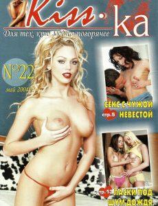 kiss-ka №22(2004)