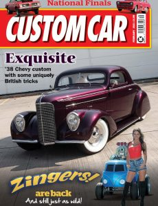 Custom Car – February 2021
