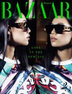 Harper's Bazaar Singapore – February 2021