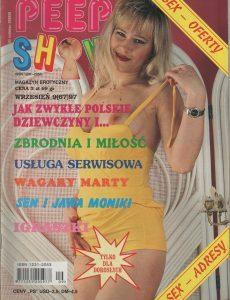 Peep Show – September 1997