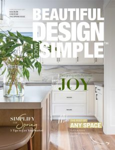 Beautiful Design Made Simple – Spring 2021