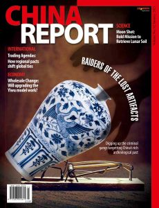 China Report – Issue 92 – January 2021