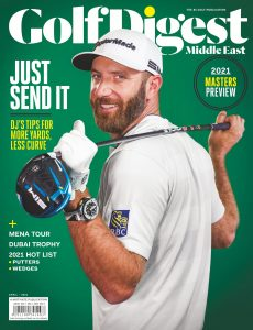 Golf Digest Middle East – April 2021