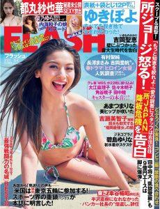 Flash N 1601 – 4 May 2021