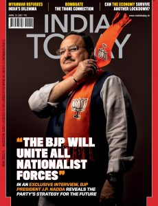 India Today – April 12, 2021