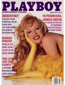 Playboy Usa – March 1995