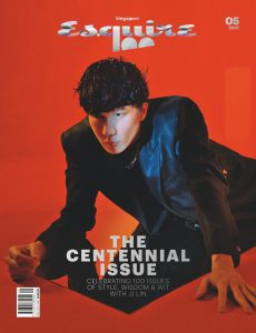 Esquire Singapore – May 2021