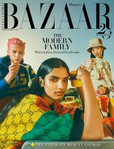Harper's Bazaar Singapore – May 2021