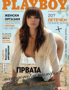 Playboy Macedonia – Јуни 2011
