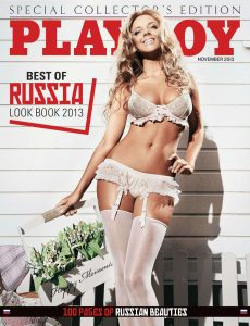 Playboy Special Collector's Edition – Best of Russia November 2013