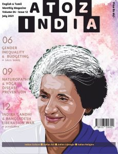 A TO Z INDIA – July 2021