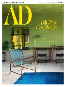 Architectural Digest India – July 2021