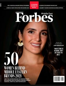 Forbes Middle East English Edition – August 2021